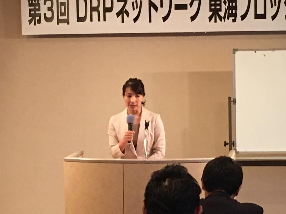 「接遇マナー講習」を講演する 遠藤 明日香先生