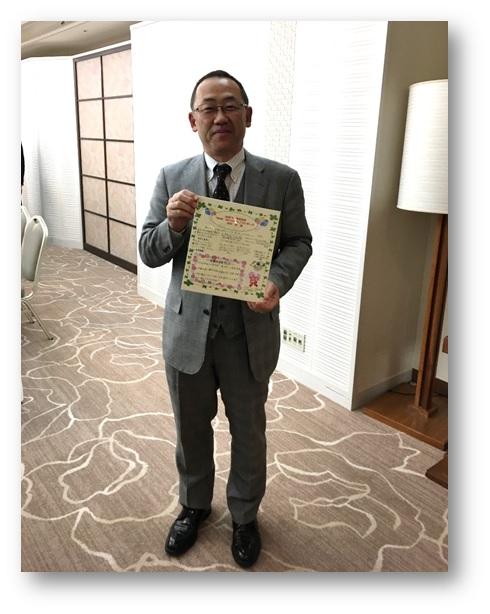 吉村会長、3期半ありがとうございました!